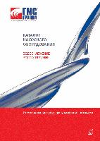 """Каталог насосного оборудования """"Группа ГМС"""""""